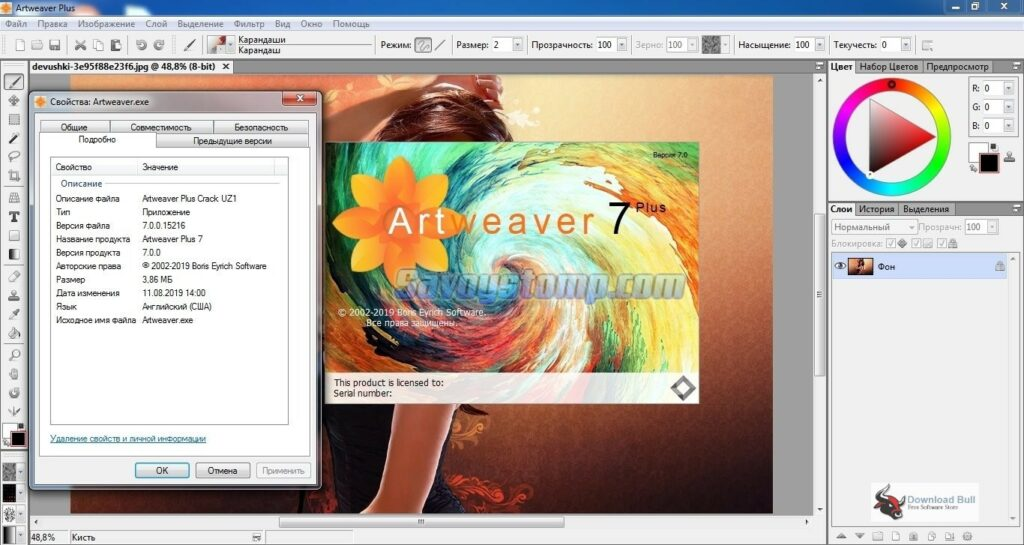 Artweaver-1