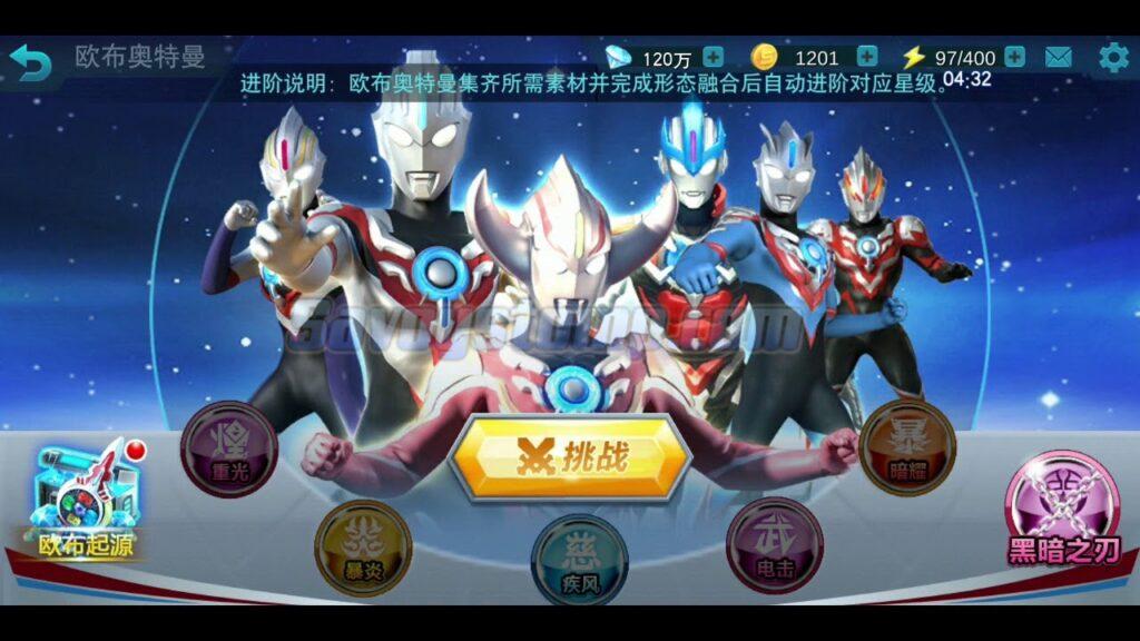 Perbedaan-Ultraman-Orb-versi-Ori-dan-Mod