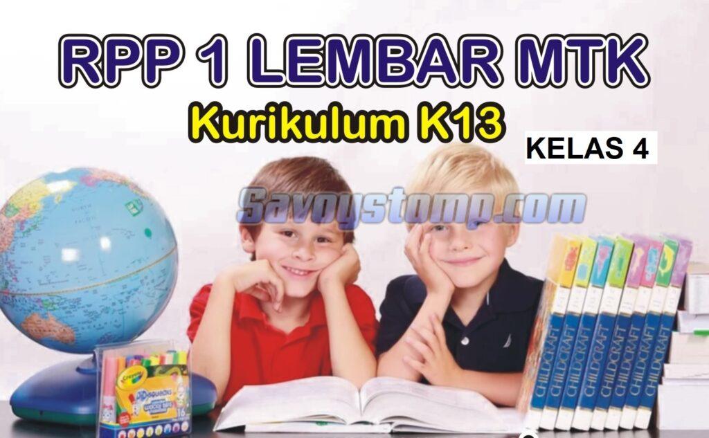 Fungsi-Umum-RPP-Matematika-Kelas-4